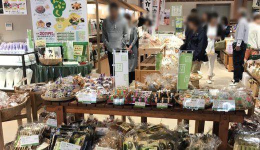 愛媛道の駅【みま】美味しいお米の産地「畔みちの里」ランチが大人気!