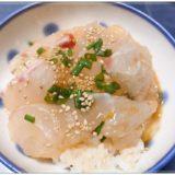 ケンミンショーで話題の【宇和島鯛めし】の簡単で旨いレシピを紹介!