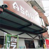 asahi食堂